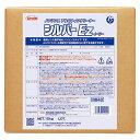 【あす楽対応】横浜油脂工業 シルバーEz 10kg