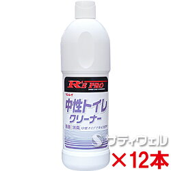 リンレイR'SPRO中性トイレクリーナー800ml