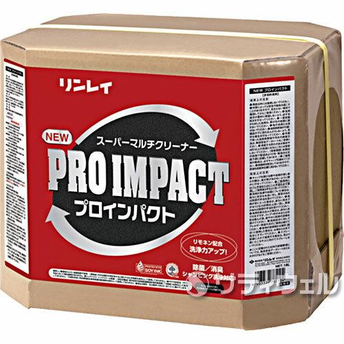 【あす楽対応】リンレイ NEWプロインパクト 18L