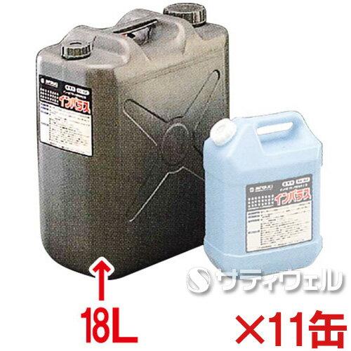 【送料無料】 ミヤキ インパラス 18L 11缶セット