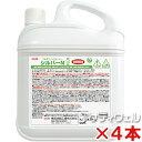 【送料無料】横浜油脂工業 シルバーNプラス 4.5kg 4本セット