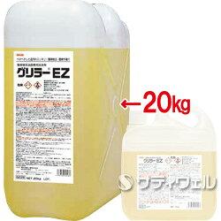 ������鹩�ȥ���顼EZ20kg