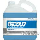 【あす楽対応】シーバイエス ガラスクリア リキッド 5L