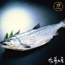 [ロシア]北洋産時鮭(甘塩) 約2.2kg(丸)...