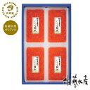 いくら明太480g箱入(120g×4)