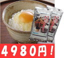 05P26Jan12送料無料 23年新潟産・生産直売新米コシヒカリ10Kg(5Kg×2)4980円! 【smtb-TK】