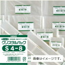 透明OPP袋 クリスタルパック S19-30(190×300mm) 100枚