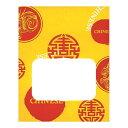 【ケース販売】ルックバッグ NO.4S 中華巾130×長さ1...