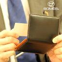 【レターパックプラス送料無料】ソメスサドル コードバン名刺入れ コンチネンタル ブラック