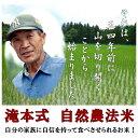 無農薬 玄米 30kg【平成27年 新米】福井県産【無農薬 玄米】 送料無料 有機栽培米 こしひかり