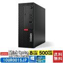 レノボ Lenovo ThinkCentre M710e Small 10UR001SJP デスクトップPC Windows10Pro64bit Core i5 DVDマルチ (10UR001SJP)