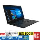 レノボ Lenovo ThinkPad L590 20Q7000LJP ノートPC 15.6型 Windows10Pro64bit Core i3 8GB (20Q7000LJP)