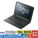 筆記型電腦 - NEC Versa Pro-J タイプVF PC-VJL23FB7S313 ノートPC 15.6型 Windows10Pro64bit Core i3 オフィス付 DVDマルチ 8GB (PC-VJL23FB7S313)