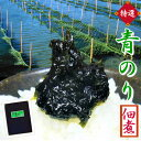 海苔 佃煮 【ご飯のお供にぴったり!相馬市松川浦名産