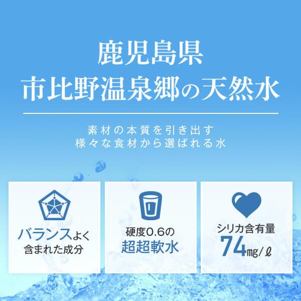 【送料無料】初回 500円 off 薩摩の奇蹟...の紹介画像2