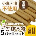 Gobotz_tn_5p