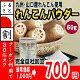 【クーポン利用で表示価格から30%OFF1,000円→700円】れんこんパウダー 60g(…