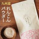 1000円 ポッキリ 送料無料 九州産 ...