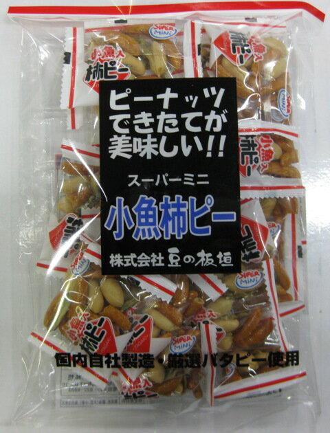 小魚入りミニ柿ピー【豆の板垣】