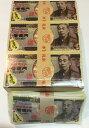 珍味銀行券、札束焼きかま(1束5袋×9)