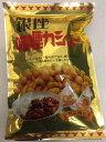 銀座カレーカシュー55g タクマ食品