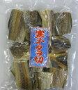 寒干たら300g【北海道産】(棒たらを切っています)...