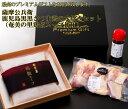 送料無料 黒さつま鶏の水炊きセット(奄美の里鶏飯ス