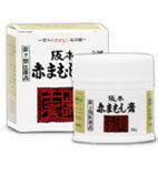 "[J] Sakamoto red Viper plaster 30 g x 3 a set s no. 2 pharmaceuticals. """