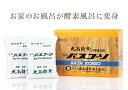 〔K〕大高酵素の酵素浴剤 バスコーソ 100g×6包〔品番1...