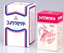 【第2類医薬品】〔ホノミ〕コイクラセリド錠 180錠【楽天ポ...