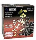【送料・手数料無料】ハタケシメジ王子1号 60包×6箱セット 【送料・手数料無料】