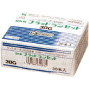 〔血糖値関連/SKK〕SKKブラッドランセット 30G 30本入り×8箱セット。|サツマ薬局| 血糖値 mg/dL 健康用品 検査用品 検査器具 穿刺 採血..