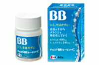 [J] チョコラ BB Lucent C 120 tablets 4987028124047