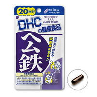 [J] DHC heme iron 40 grain ( 20 min ) 4511413403716