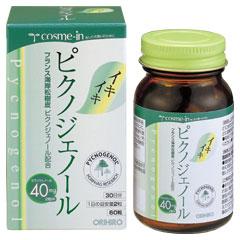 [J] Pycnogenol 60 tablets