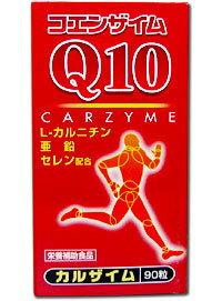 [P] カルザイム (coenzyme Q10) 430 mg *90
