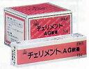 【第3類医薬品】【あす楽】〔ホノミ〕チェリメントAG軟膏 1...
