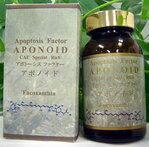 [0] アポトーシスファクター アポノイド 120 tablets