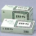 【第2類医薬品】〔hm/ホノミ〕エスマーゲン 60包【楽天ポ...