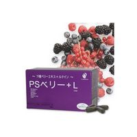 [P] PS Berry + L 350 mg x 60 tablets