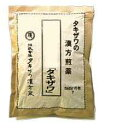 For 120 [Takizawa Chinese medicine depot] Juzentaihoto 60 days (じゅうぜんたいほとう )《 second pharmaceutical products 》【 RCP)