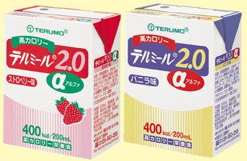 〔TERUMO〕テルミール20α200mL24個〔TM-T20020A〕(ストロベリー味バニラ味ナト