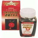 ○ざくろ果実の貴重な成分を損なうことなく搾汁した濃縮エキス!アメリカザクロ濃縮エキス 280g
