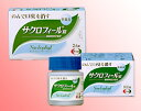 [JOVY] 100 tablets of サクロフィール lock 《 third pharmaceutical products 》【 RCP 】