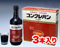 [Nissui pharmaceutical] Nissui コンクレバン 500ml×3 book with s no. 3 pharmaceutical product. ""