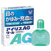 [Pharmaceutical] IRIS AG cool 14 ml s no. 2 pharmaceutical product. ""