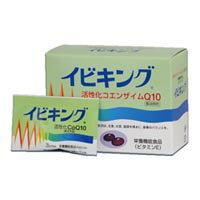 [P] 11846 [] belonging to *20 bag of activated coenzyme Q10 イビキング 3cp +3cp *4 bag