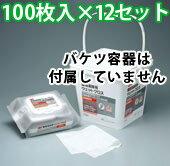 〔3M〕環境清掃用ウエットクロス 100枚入り×12個セット(容器ナシ)〔7340〕