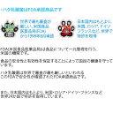 【あす楽】ハタ乳酸菌 FOR PETS ペット用 60g 約2...