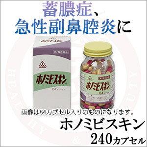 """[ホノミ of weld Hall drug] ホノミビスキン 240 P s no. 2 pharmaceutical product. """""""
